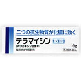 テラマイシン軟膏ポリミキシンB含有6g 【あす楽対応】 714 【第2類医薬品】