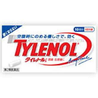 Tylenol A10 tablets 664