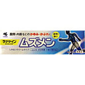 【メール便】小林製薬 ムズメン15g 838 【第2類医薬品】