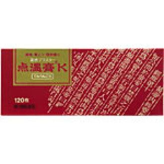 点温度石膏 K 120 x 2 1847年 02P07Nov15