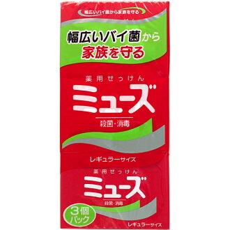 繆斯的 SOAP 經常 95 g × 3 × 2 681 02P04Jul15