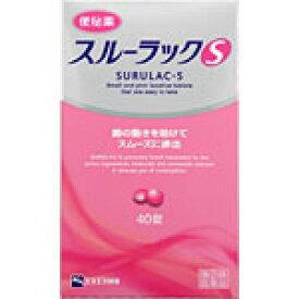 エスエス製薬 スルーラックS40錠 【あす楽対応】 569 【第(2)類医薬品】