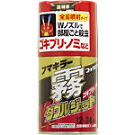 フマキラー霧ダブルジェットフォグロンS200ml 【あす楽対応】 760 【第2類医薬品】