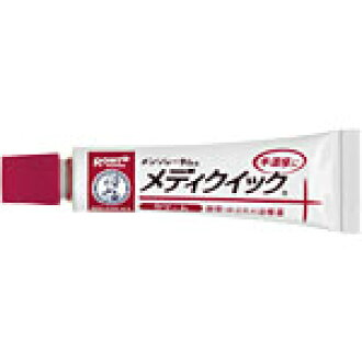 Rohto 制药 mensolatormmedi 快速奶油 R8g × 2 2800 [号 (2) 医疗 02P07Nov15