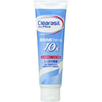 Clearasil medicated face wash form 10x120g×2
