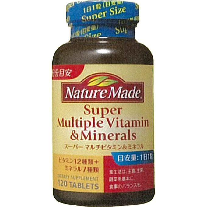 大塚製薬 ネイチャーメイド スーパーマルチビタミン&ミネラル120粒 1633 【あす楽対応】