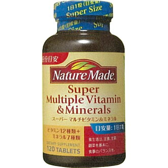 120 Otsuka Pharmaceutical nature maid supermarket multivitamin & minerals 1633