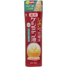 小林製薬 ケシミン液 さっぱりタイプ 本体 160ml 【あす楽対応】 1027