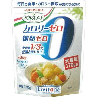 PAL sweet calorie zero 170 g 933