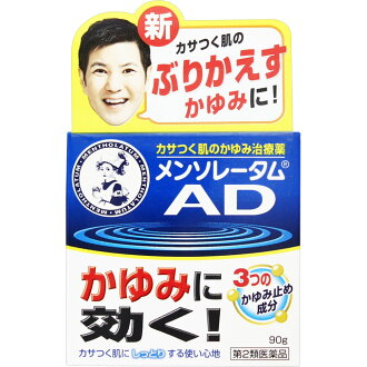 Rohto pharmaceutical Mentholatum AD cream m jar type 90 g 1028 02P07Nov15