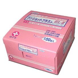 白十字 ワンショットプラスP EL-II 4cm×8cm 100包×2 【あす楽対応】 1695 【第3類医薬品】【4987603114982】