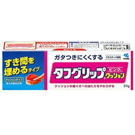 小林製薬 タフグリップ ピンク40g×2 【あす楽対応】 1672