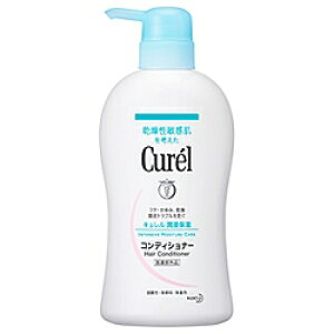 花王 Curel(キュレル) コンディショナ− ポンプ 420ml×2 【あす楽対応】 1576