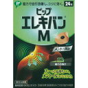 ピップエレキバン M メントール24粒 【あす楽対応】 1218