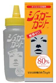 シュガーカットS 500g 【あす楽対応】 847