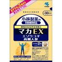 小林製薬 小林製薬の栄養補助食品 マカEX 350mg×60粒×2 【あす楽対応】 3481