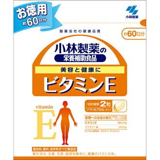 小林醫學小林製藥營養補充食品維生素 E120 粒 × 2 1513