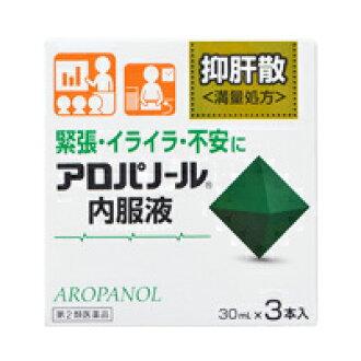 X 2 2351年 02P07Nov15 Aropanol 口腔液体 30 毫升 × 3 书