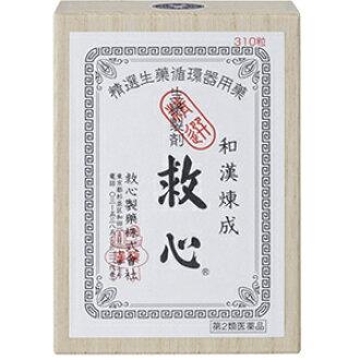 Herbal medicine cardiac salvation heart 310 grain 13148