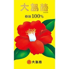 NEW 大島椿 椿油100% 40ml 日本製(天然椿油100%のヘアオイル)(4970170109147)×2 【あす楽対応】 1790