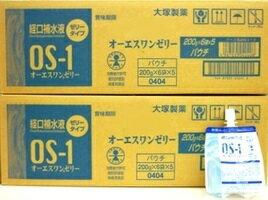 【送料無料!】 大塚製薬 OS-1ゼリー(オーエスワン ゼリー) 経口補水液 200g×60個入り ※お一人様ご注文数1つまでとさせて頂きます。 10370 【あす楽対応】