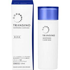 トランシーノ 薬用ホワイトニングクリアミルク 120ml[トランシーノ 薬用美白乳液] 3333 【あす楽対応】【医薬部外品】