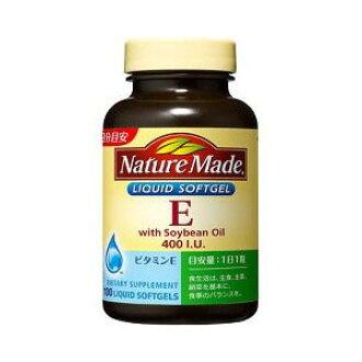 大冢製藥自然傭人維生素E400家庭型100粒*2 2268 02P07Jan17