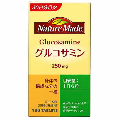 大塚製薬 ネイチャーメイドグルコサミン180粒×2 2268 【あす楽対応】