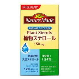 大塚製薬 ネイチャーメイド植物ステロール120粒 1189 【あす楽対応】