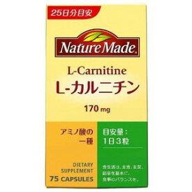 大塚製薬 ネイチャーメイドL-カルニチン75粒×2 2495 【あす楽対応】