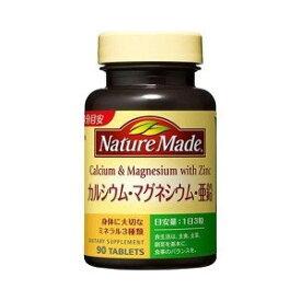 大塚製薬 ネイチャーメイドカルシウム/マグネシウム/亜鉛90粒 599 【あす楽対応】