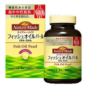 大塚製薬 ネイチャーメイド フィッシュオイル パール180粒 EPA DHA 738 【あす楽対応】