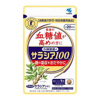 Kobayashi Pharmaceutical Co., Ltd. Sarah Shea 100 60 2074