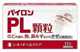 シオノギヘルスケア パイロンPL顆粒12包 1160 【あす楽対応】 【第2類医薬品】