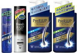 大正製薬 プレリアップヘアケアセット4980円セット 4742 【あす楽対応】
