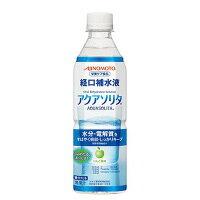 AJINOMOTO -味の素- アクアソリタ りんご風味 500ml×24本 経口補水液 3888 【あす楽対応】 お一人様1ケースまでとさせて頂きます。