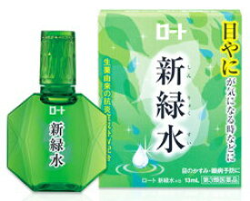 ロート 新緑水×2 1577 【あす楽対応】 【第3類医薬品】