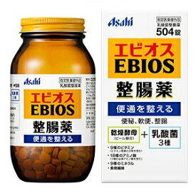 エビオス整腸薬 504錠 1520 【あす楽対応】 【指定医薬部外品】