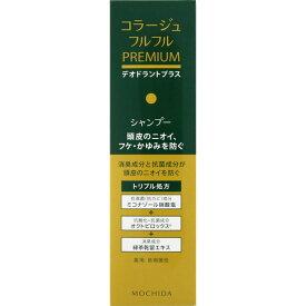 コラージュフルフルプレミアムシャンプー 200ml 1609 【あす楽対応】