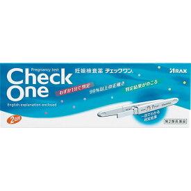 【メール便】アラクス チェックワン 2回用 1280  【第2類医薬品】
