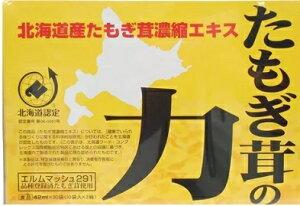 たもぎ茸の力 42ml 30袋入り 北海道産 きのこ 植物性エキス β-D-グルカン 必須アミノ酸配合 サプリメント