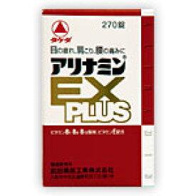 武田薬品 アリナミンEXプラス270錠 【あす楽対応】 5695 【第3類医薬品】