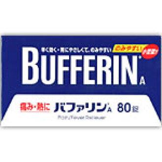 Bufferin A80 tablets 1476