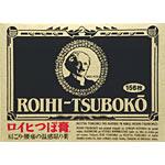 ロイヒつぼ膏156枚×2 【あす楽対応】 1940 【第3類医薬品】