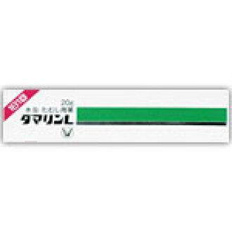 Taisho Pharmaceutical dermarin L cream 20 g