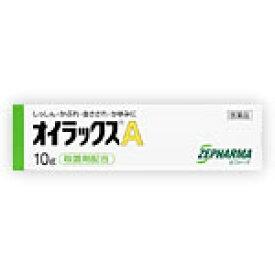 第一三共ヘルスケア オイラックスA10g 【あす楽対応】 742 【第(2)類医薬品】