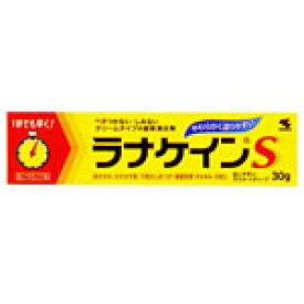 小林製薬 ラナケインS30g×2 【あす楽対応】 1376 【第3類医薬品】