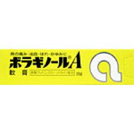 武田薬品 ボラギノールA軟膏20g 【あす楽対応】 1027 【第(2)類医薬品】【4987123134781】