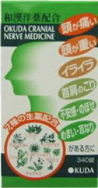 奥田脳神経薬160錠 【あす楽対応】 4571 【第(2)類医薬品】