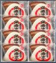 【送料無料】 長崎じげもん 角煮家こじま 角煮まん 【楽ギフ_のし】【RCP】